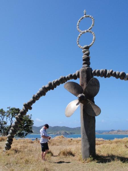Chris Booth Sculpture